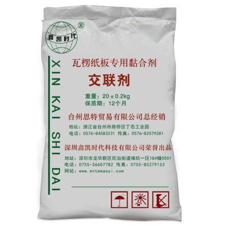 紙板淀粉膠交聯劑