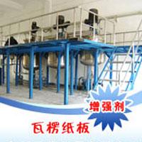 瓦楞紙板耐水防潮交聯劑.增強劑.施膠劑