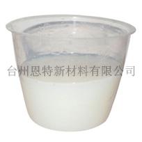 選購造紙專用助劑濕強劑到臺州恩特公司