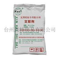 粉狀三聚氰胺樹脂膠粉