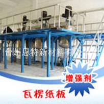 純天然環保丹寧淀粉耐水防水粘合劑