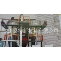 紙板生產線專用淀粉添加劑低溫膠