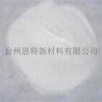 造紙專用優質助劑 表面施膠劑